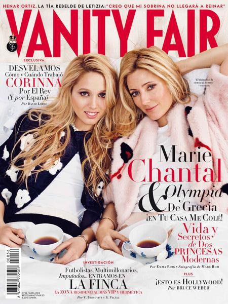 Marie-Chantal, Vanity Fair Spain Cover